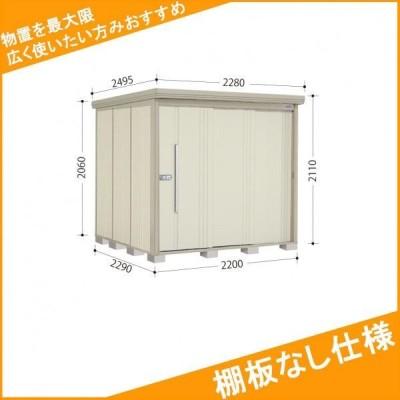 物置 屋外 おしゃれ タクボ物置 ND/ストックマン 棚板なし仕様 ND-2222 一般型 標準屋根 『追加金額で工事可能』 ムーンホワイト