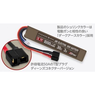 HItec LIPOバッテリー 11.1V1000mah 30C T型プラグディーンズコネクター バッファーチューブ用 スティックミニ