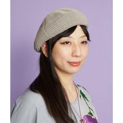 【カヤ】細編みメッシュベレー帽 グレー