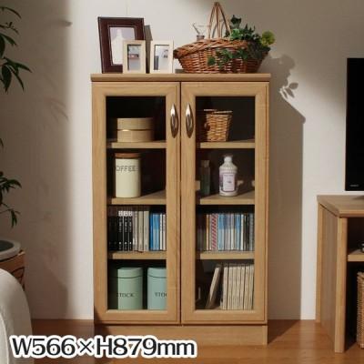 キャビネット ホノボーラ [HNB-9055G] インテリア 本棚・ラック・壁面収納 本棚・書棚・ブックシェルフ