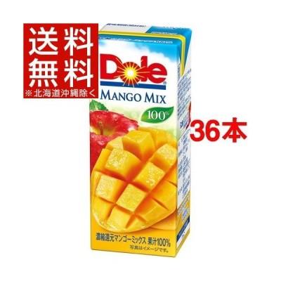 ドール マンゴーフルーツミックス100% ( 200ml*36本入 )
