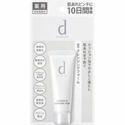 資生堂 dプログラム エッセンスイン クレンジングフォーム (J) 敏感肌用洗顔料(20g)[クレンジング その他]