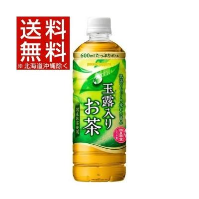 玉露入りお茶 ( 600ml*24本入 )