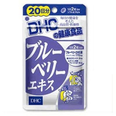 DHC ブルーベリーエキス (20日分)