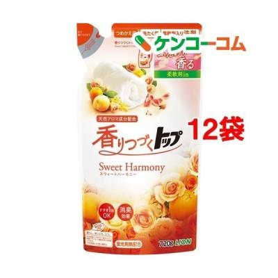香りつづくトップ スウィートハーモニー 柔軟剤入り洗濯洗剤 つめかえ用 ( 720g*12袋セット )/ 香りつづくトップ