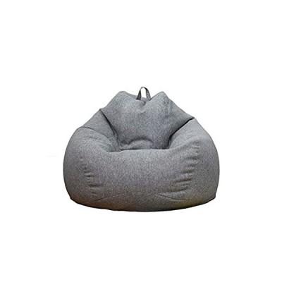 ビーズクッション 座椅子 座布団 人をダメにするソファ 着替え袋付き 子供や大人に最適 埋もれる幸せ もちもち 疲労を軽減