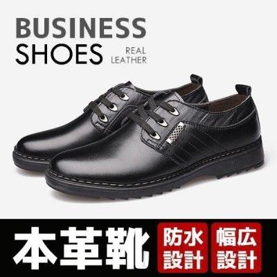 ビジネスシューズ 革靴 メンズ 本革 靴 紐 メンズ ロングノーズ フォーマル ひも モンクストラップ スリッポン 幅広 紳士靴 仕事用 ビジネスシューズ 疲れない