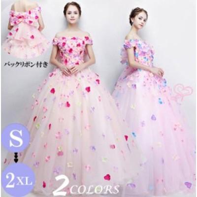 ウェディングドレス  ピンク プリンセスライン 演奏会用ドレス カラードレス 二次会 花嫁 ロングドレス  結婚式 ステージ衣装 ロングドレ