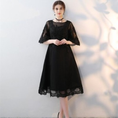 パーティードレス 袖あり 結婚式 ドレス  ドレス ウェディングドレス ドレス 発表会 パーティドレス ロング ブラック お呼ばれドレス