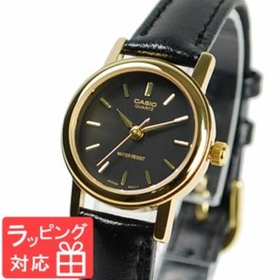カシオ CASIO レディース 腕時計 アナログ ベーシック LTP-1095Q-1A ゴールド/ブラック
