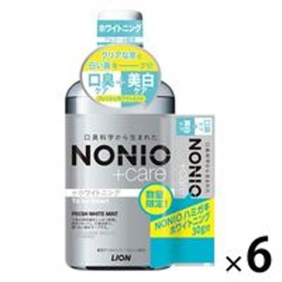 ライオン限定 NONIO(ノニオ) +Care ホワイトニングリンス フレッシュホワイトミント 600ml+ハミガキ 30g 6セット