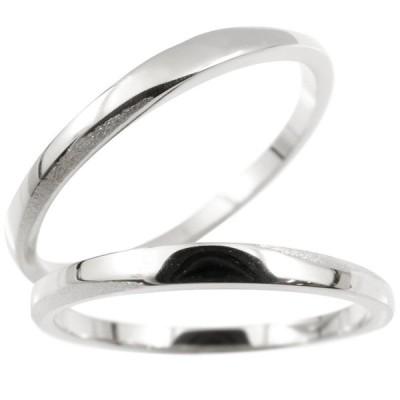 シルバーリング 結婚指輪 ペアリング マリッジリング 地金リング つや消し シンプル ストレート カップル メンズ レディース 送料無料
