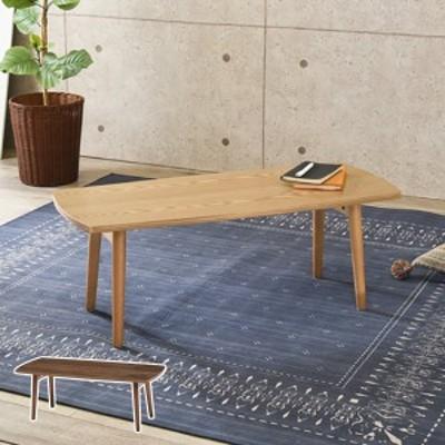 センターテーブル 幅95cm 折れ脚 テーブル ローテーブル 机 木製 収納 リビング 長方形 折り畳み ( 折りたたみ リビングテーブル カフェ