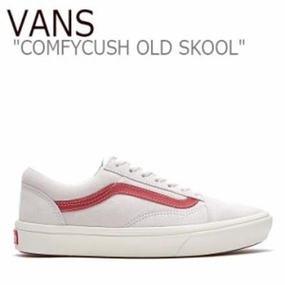 バンズ オールドスクール スニーカー VANS COMFYCUSH OLD SKOOL コンフィークッシュ オールド スクール RED WHITE FLVNAA1U36 シューズ