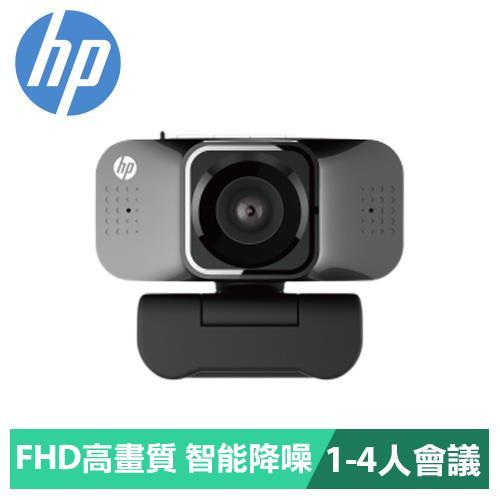 HP惠普降噪視訊攝影機 w500