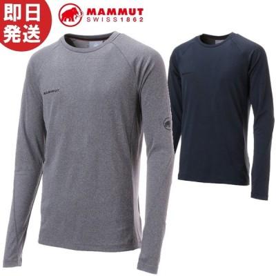 ネコポス送料無料 MAMMUT マムート Tシャツ ティーシャツ Aegility Longsleeve AF Men アジリティー ロングスリーブ 登山 トレッキング 1016-00780 2020SS