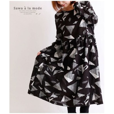 【サワアラモード】 モノトーンレトロ模様のふんわりワンピース レディース ブラック F Sawa a la mode