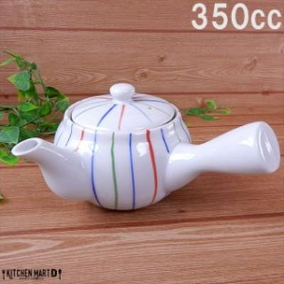 急須 350cc 三色ライン 十草 茶こし付 業務用 陶器 法事 来客用 おしゃれ 和食器