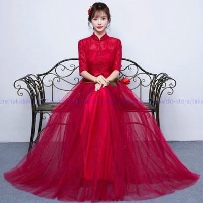 パーティードレス 結婚式 ドレス 袖あり ウェディングドレス ロングドレス お呼ばれ ピアノ演奏会 発表会  ドレス 二次会 ドレス