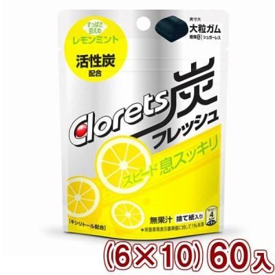 モンデリーズジャパン 9粒 クロレッツ炭フレッシュ レモンミントパウチ (6×10)60入 本州一部送料無料