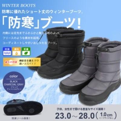 防寒ブーツ レディース メンズ 保温 シューズ 靴 雪 冬 スノーブーツ 男性 女性