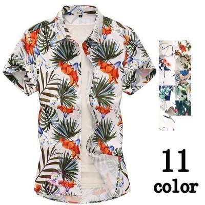 カジュアルシャツ メンズ 半袖 おしゃれ 花柄シャツ 薄手 アロハシャツ カジュアル 大きいサイズ 旅行 夏 父の日