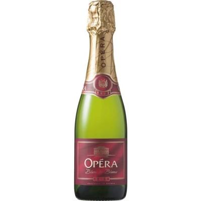 【パリのオペラ座をイメージしたフレッシュなキレ味のスパークリングワイン】オペラ・ブリュ [ NV スパークリング 辛口 フランス 375ml ]