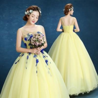 カラードレス ウェディングドレスパーティードレス 花嫁ドレス イブニングドレス  ロングドレス 結婚式ワンピース 披露宴 演奏会
