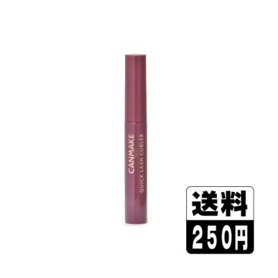 【送料250円】キャンメイク クイックラッシュカーラー WM ワインモーヴ 3.4g