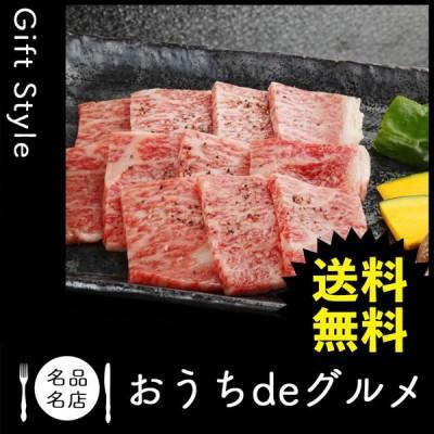 お取り寄せ グルメ ギフト 食品 牛肉 家 ご飯 巣ごもり 食品 食品 牛肉 佐賀牛 焼肉400g