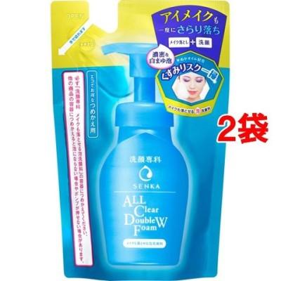 洗顔専科 メイクも落とせる泡洗顔料 つめかえ用 (130ml*2袋セット)