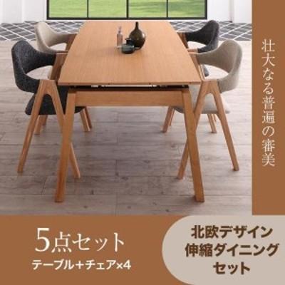 椅子 イス MALIA 入学祝 マリア テーブル 食卓テーブル 食事テーブル 伸縮式テーブル 伸長式テーブル 天然木オーク材 椅子新生活応援
