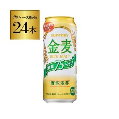 サントリー 金麦 オフ 500ml×24本 新ジャンル 第3の生 ビールテイスト 500缶 国産 1ケース販売 ロング缶 2021 シール 長S