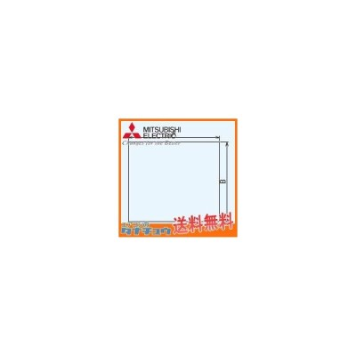 PS-40RCYF 三菱電機 有圧換気扇 システム部材 (/PS-40RCYF/)
