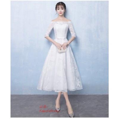 パーティードレス 結婚式 ドレス オフショルダー 袖あり 上品 お呼ばれ 白ドレス ロングドレス ドレス ウェディングドレス パーティー 大人 演奏会 卒業式
