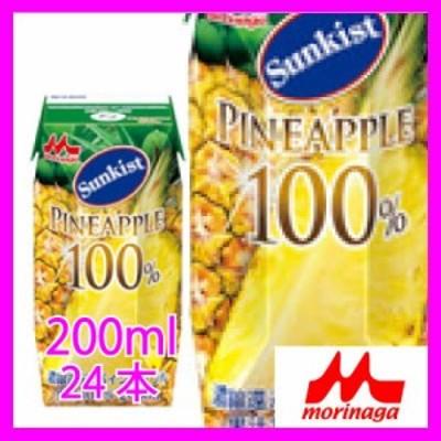 森永乳業 サンキスト 100% パイナップル 200ml 24本 (24本×1ケース)