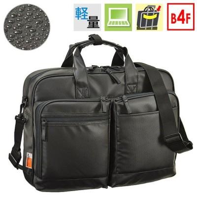 取寄品 ビジネスバッグ 本革 日本製 2WAY B4F ブリーフケース ビジネスケース 大容量 ショルダーバッグ 通勤 26641 メンズブリーフケース 送料無料