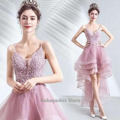 パーティードレス二次会お呼ばれドレス20代30代キャミAライン成人式ドレスピンクフレアキレイめ高級感イブニングドレス前短後長