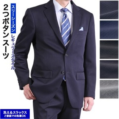 スーツ メンズ レギュラーフィット 2つボタン 春夏 ウォッシャブルスラックス 洗えるパンツ ワンタック プリーツ加工 ポリエステル100%