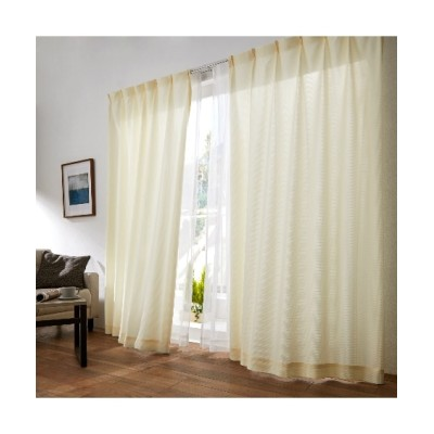 ワッフルカーテン ドレープカーテン(遮光あり・なし) Curtains, blackout curtains, thermal curtains, Drape(ニッセン、nissen)