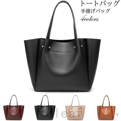 トートバッグショルダー付き手提げバッグハンドバッグレディースカバン2way鞄上品質OL通勤シンプル20代30代40代50代