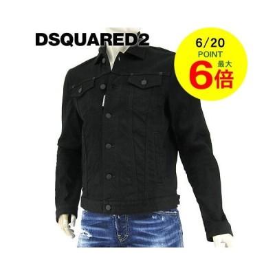 2000円OFF対象/ディースクエアード/DSQUARED2 メンズ デニムジャケット DAN JEAN JACKET S79AM0023 S30564/ブラック/900/2122aw