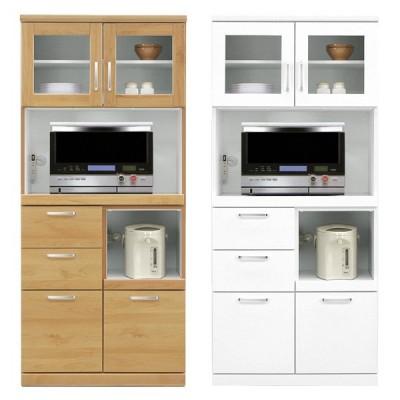 レンジ台 完成品 幅80cm 食器棚 キッチン収納 日本製 モイス付き 北欧 モダン