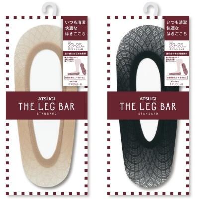 アツギ 靴下 レディース フットカバー ATSUGI THE LEG BAR ダイヤメッシュ柄 VL63583