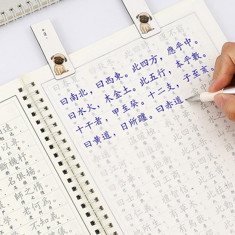 繁體字練字帖臺灣香港鋼筆字體字帖常用漢字三字經弟子規千字文唐詩宋詞古文名賦集成人初學者硬筆臨摹速成
