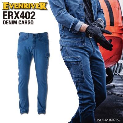 イーブンリバー ERX402 EXストレッチデニムカーゴパンツ 作業着 作業服 春夏  接触冷感デニム メーカー在庫・お取り寄せ品