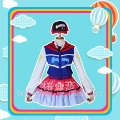 コスプレ衣装 lovelive sunshine  黒澤ダイヤ 風 『Over the Rainbow』挿入歌シングル「僕らの走ってきた道は…/Next SPARKLING!!」コス