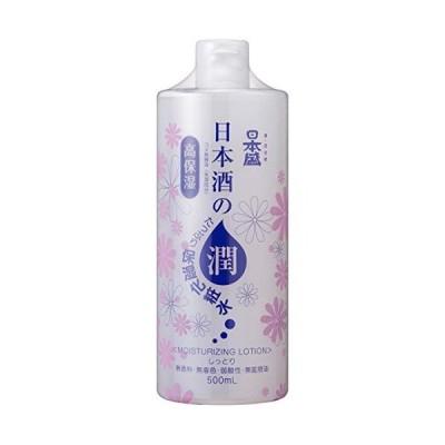 日本酒のたっぷり保湿化粧水 しっとり 500ml