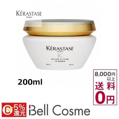 ケラスターゼ HUマスクユイルスブリム  200ml (ヘアマスク/パック)