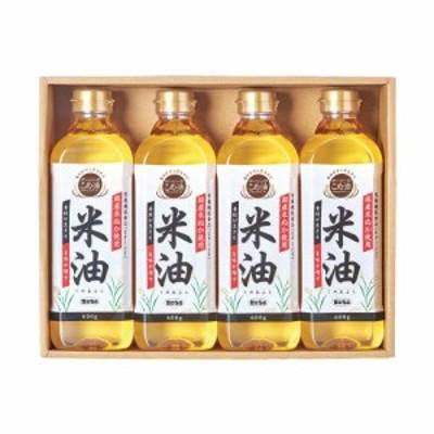 ボーソー油脂 ボーソー米油ギフトセット BH-4